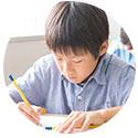 学童・放課後子ども教室事業系